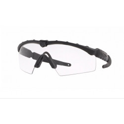 OKULARY OAKLEY® OO9213 11-197 SI BALLISTIC M FRAME 2.0 MATTE BLACK/CLEAR GREY PHOTOCHROMIC